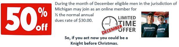 Dec online membership sale
